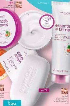 #غسول_الوجه essentials fairness