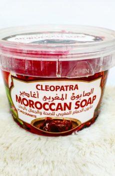 صابون مغربي اغادير