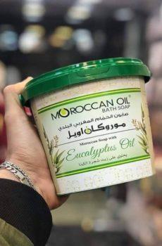 صابون المغربي موركان اويل